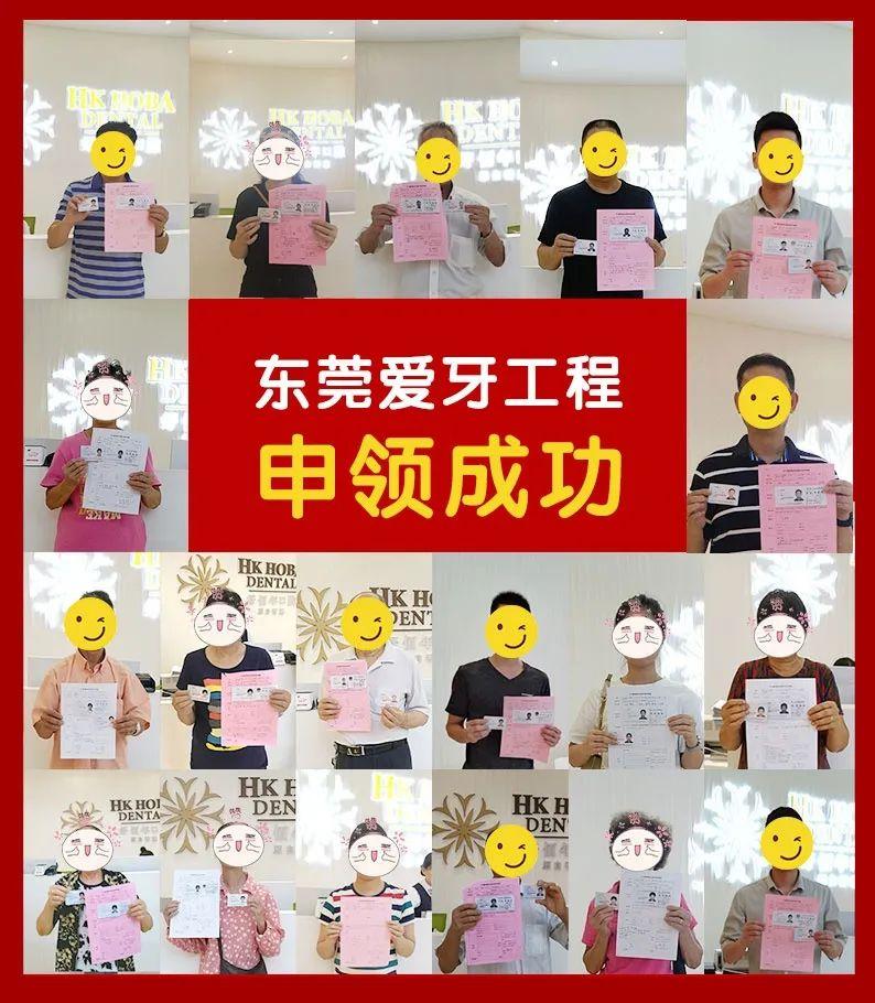 高达5w!在东莞,人人可领这份补贴,不限户籍!插图16