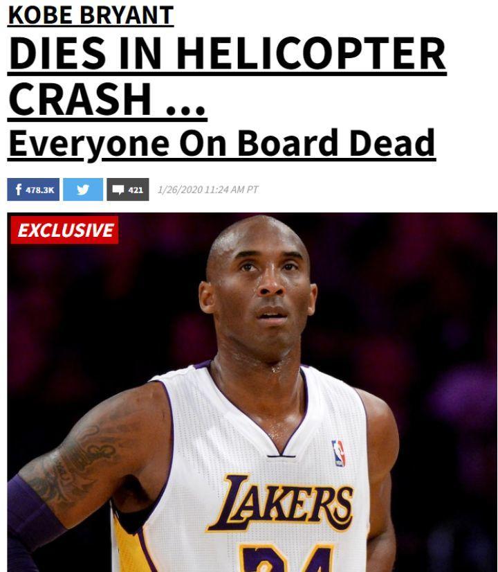 突发!前NBA球星科比遇难!插图