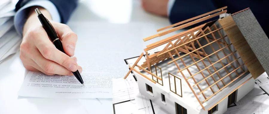 东莞各镇街最新房价出炉!最高均价逼近4万?快看看你家的房子值多少钱……