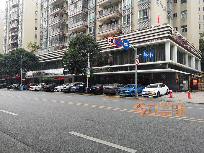 东莞东城路边停车位即将收费!涉及7条道路!收费标准是…插图16