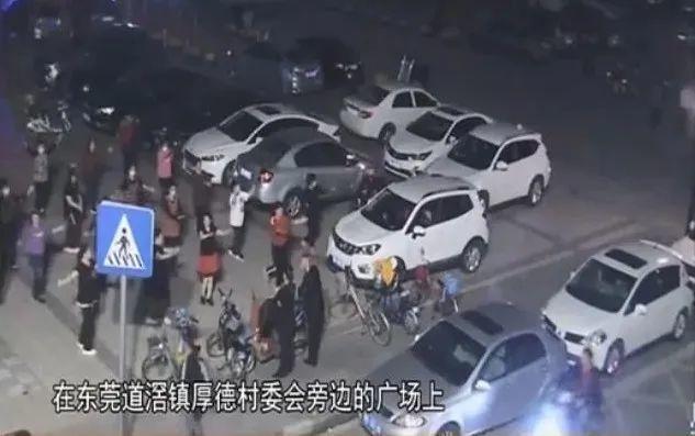 东莞多辆车深夜被钢钉划花!竟因为大妈要跳广场舞…插图4