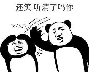 方便!广东这三条城际铁路扫码就能乘车!无需提前购票!插图2