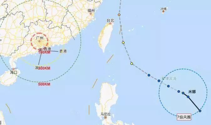 """第18号台风""""米娜""""来袭!东莞的天气将会.........."""