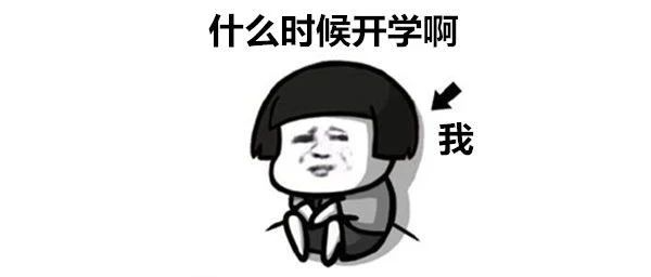 广东发布最新开学通告,东莞全面恢复,这些情况可不戴口罩了插图