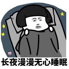 今晚,请所有东莞人早睡1小时!插图