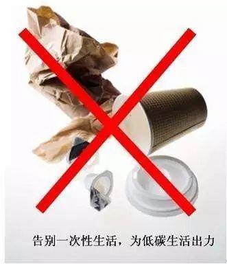 这类筷子将被禁!很多东莞人都用过!插图10