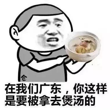 千万别和广东男生谈恋爱,真是太太太太太要命了!插图48