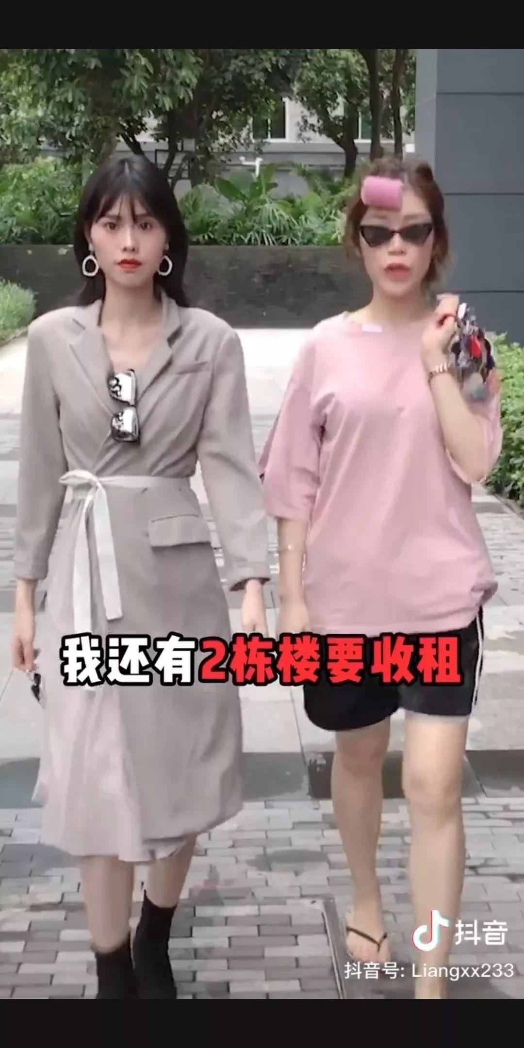 广东房东的生活太太太无趣了,每天都在收房租,真的好无聊!插图