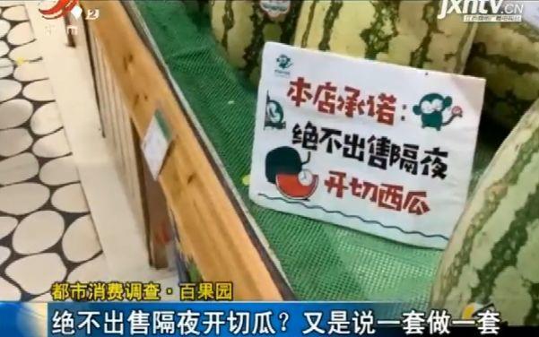 太恶心!东莞人经常买水果的地方出事了!插图16