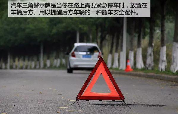 高速小刮碰,广东一男子下车拍照却瞬间被撞身亡!插图16