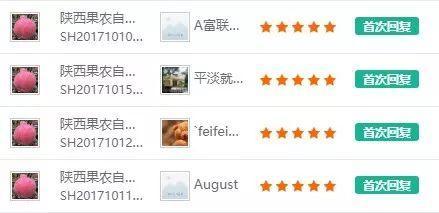 """愁啊!万斤""""红富士苹果""""无人收,4元/斤!果农:卖不掉今年就白干了…插图16"""