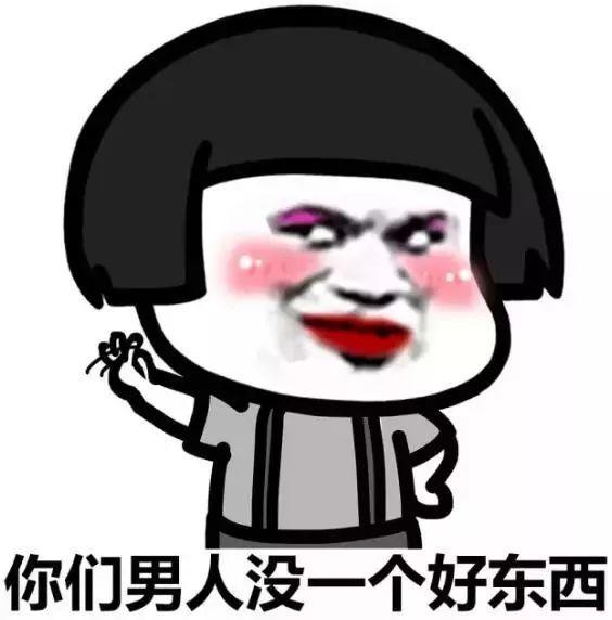 三胎政策来了?!在东莞,给你100万,你肯生多个吗?