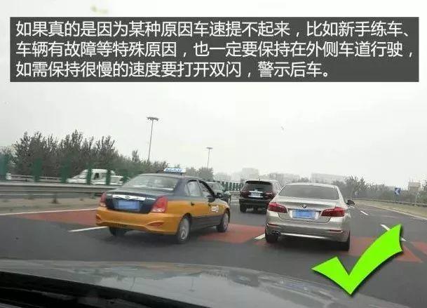 """车牌号为""""粤S*****""""的司机,开""""龟速车""""终于要被罚了!插图26"""