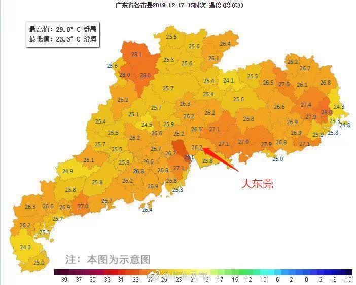 爆降11℃!新一轮冷空气即将杀到东莞!阴冷冷+降雨雨模式开启……