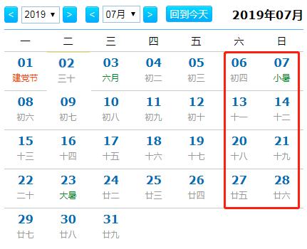 东莞司机注意!5月1日起,去深圳这些地方必须预约!插图24