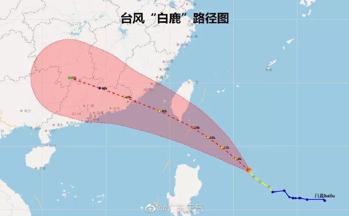 """刚刚!东莞台风预警生效!""""白鹿""""将正面袭击广东!插图6"""