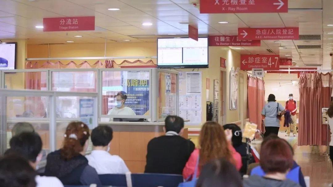 """香港""""夺命""""流感来袭!已致5人死亡!东莞人近期别去了…插图12"""