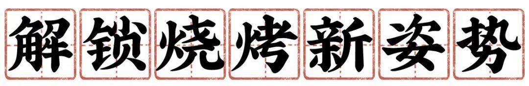 """00瓶啤酒福利大放送!59元抢购原价1089元的【依谋食府】超值烧烤4人餐,烤生蚝•烤鲫鱼•烤串"""""""