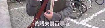 在东莞养一个女朋友要多少钱?插图30