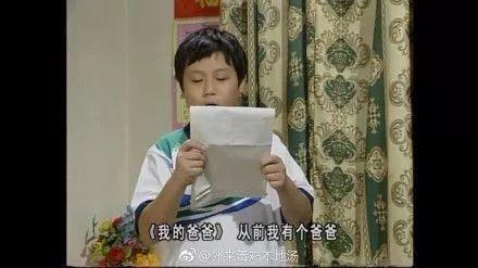 """广东人从小看到大的肥仔,""""康天庥""""真的结婚了!老婆是……插图30"""