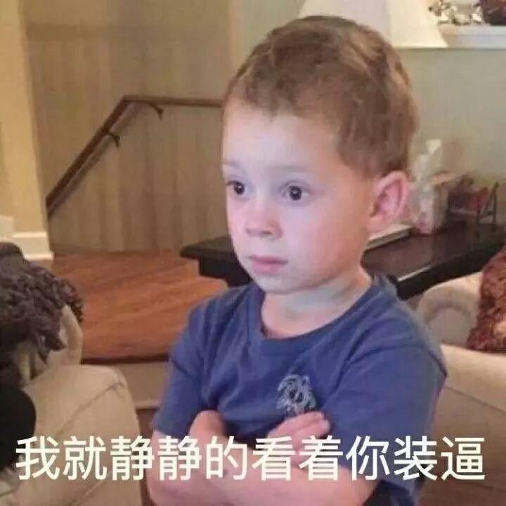 """""""我是网红,我不要坐牢""""东莞宝马女被查奔溃撒娇…….插图8"""