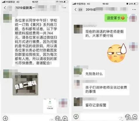 """警方紧急提醒!广东不少孩子""""中招"""",全国多地频发……插图2"""
