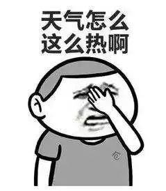 可怕!广东一小伙吹空调后面瘫!切记天气再热也不要这样做…插图