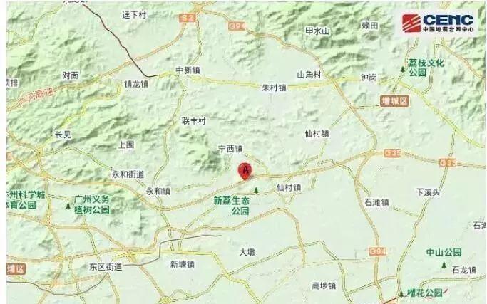 突发!刚刚广东发生地震,东莞多镇街有震感!插图16