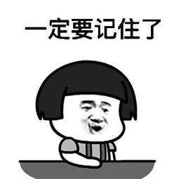 广东同一街道5人确诊,致197人隔离…插图6