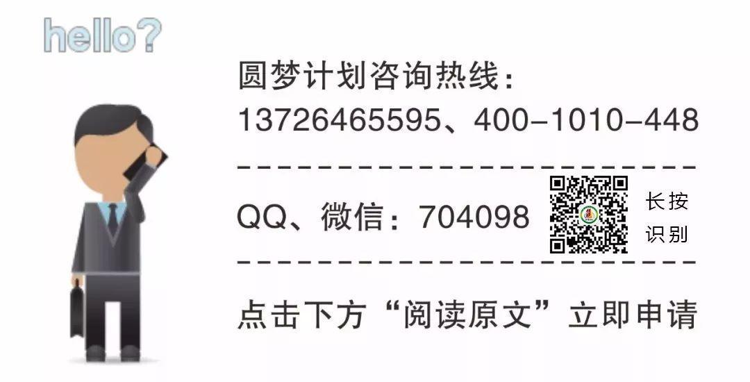"""019年广东新生代产业工人""""圆梦计划""""正在接受申请,1000元就能上大学!"""""""