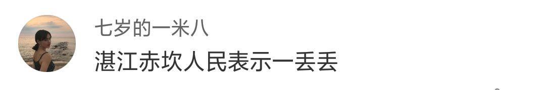 突发!刚刚广东地震了! 7级妖风+雷暴雨也将持续来袭 ! 让人崩溃的一周…插图10
