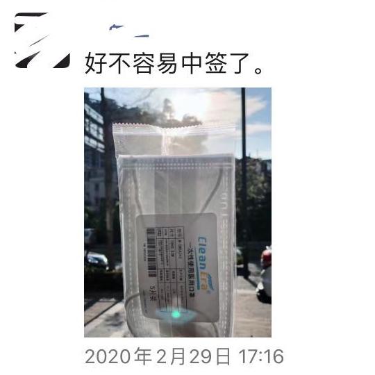 """在东莞有""""娘家人""""撑腰,融资3000万算什么难题!插图4"""