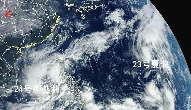 新台风已生成!冷空气又来了!东莞未来一周天气…….插图4