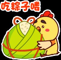 """""""别吵了!道滘粽子天下第一!""""插图14"""