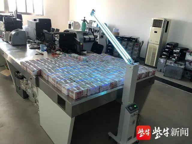 怀疑钞票有毒!老人把3000多元放入微波炉消毒,结果……插图2
