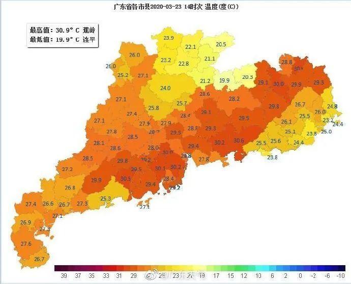 冷空气+暴雨杀到,最低温将跌至1字头!东莞接下来的天气太刺激了!插图2