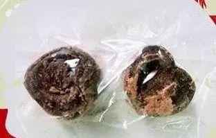 警惕!这些饼干、糖果、饮料……竟然都是新型毒品,千万别吃!插图32