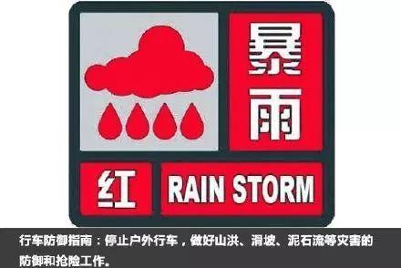 最强台风!32人遇难!已造成157亿损失,他救出6人,却与母亲永别