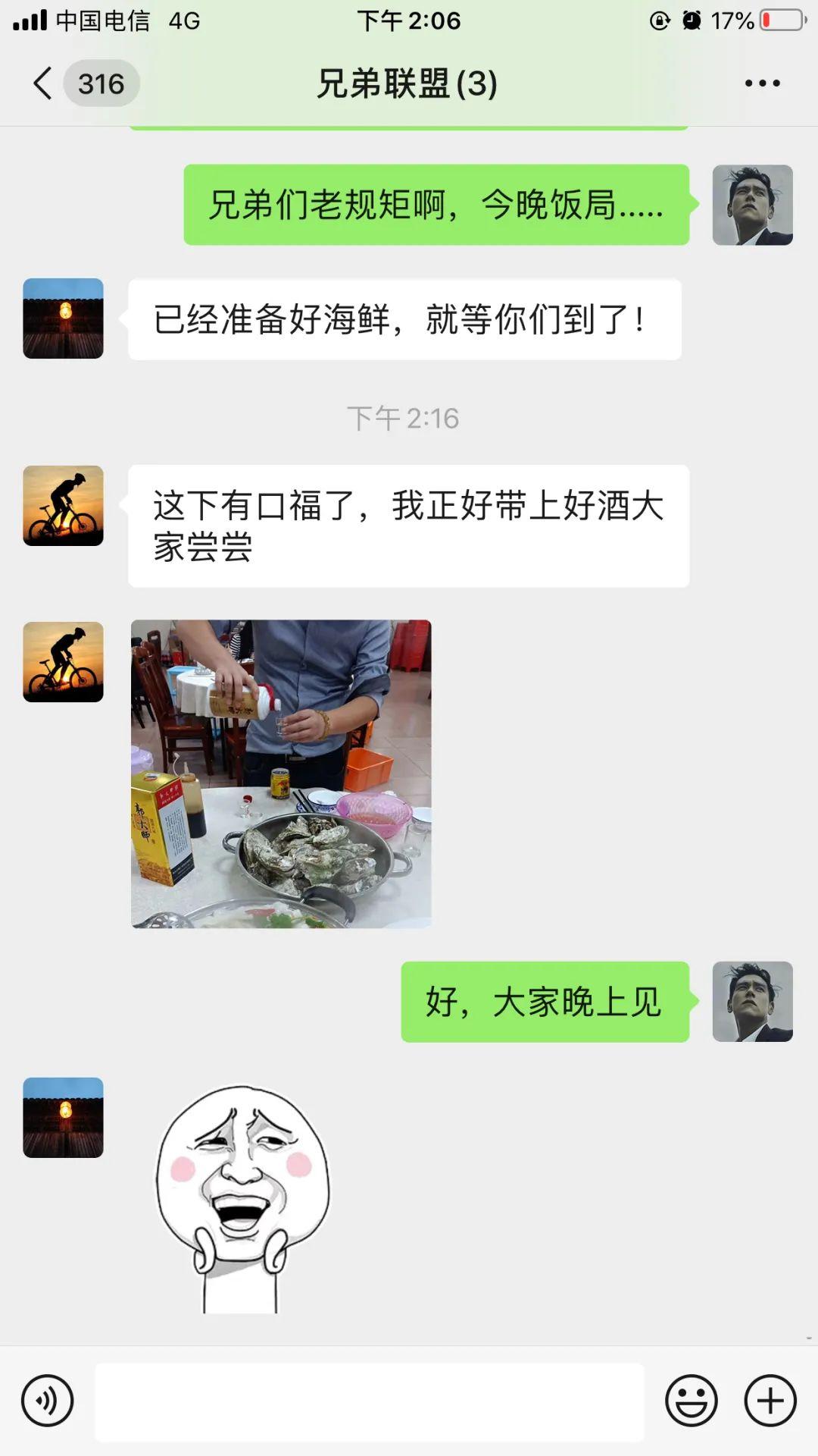国酒大师手酿『五年53度柔雅酱香酒』,1口喝出1200年前的味道插图4