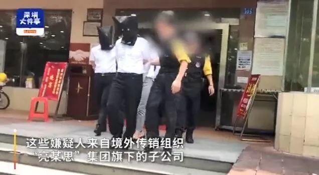 """现场视频曝光!广东20多名""""富婆""""被抓,她们都来自这些组织!插图12"""