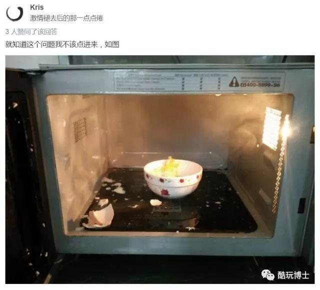 """""""我把两颗葡萄放进了微波炉,结果把房子炸没了""""插图32"""