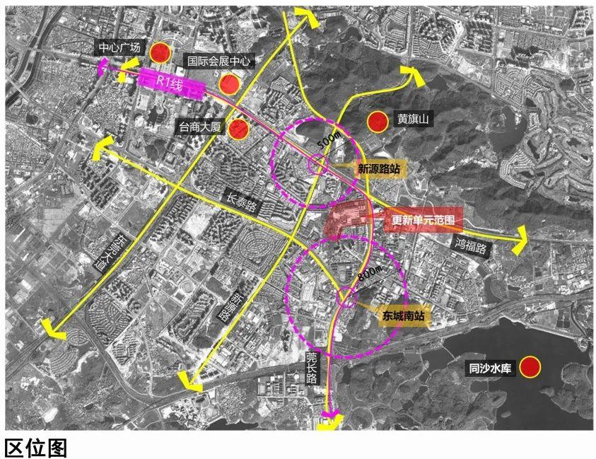 东莞这里将大变样!规划双地铁站、学校、停车场…插图4