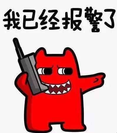 今天起,东莞人也能用微信报警了!今后报警可这样操作…插图2