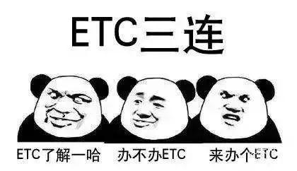 深圳到东莞,过路费猛涨10倍?ETC乱收费?插图8