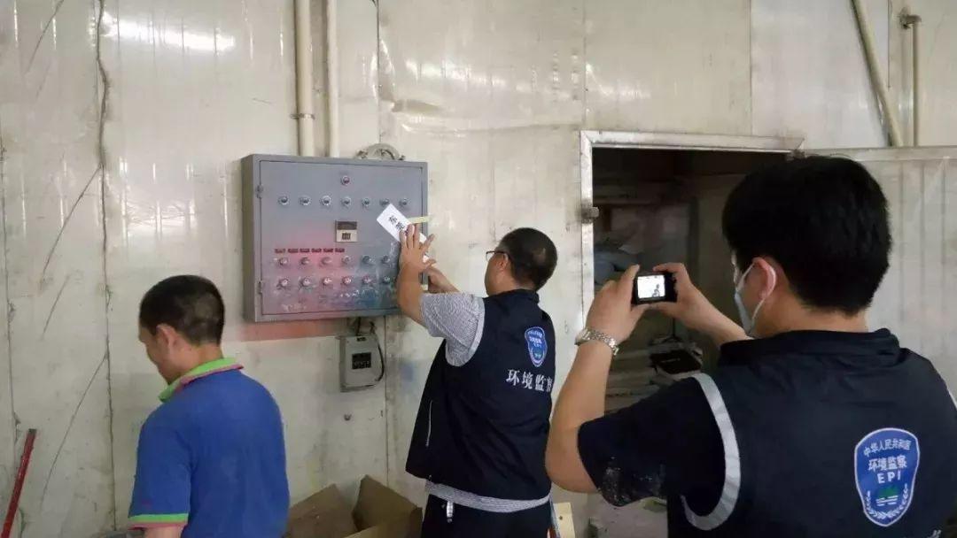 后天起,东莞700多家企业将被断水电,限期关停!插图