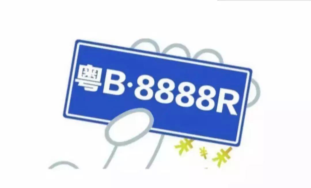 东莞没考驾照的注意了!6月1日起有大变化,不知道这些你就亏大了!插图20
