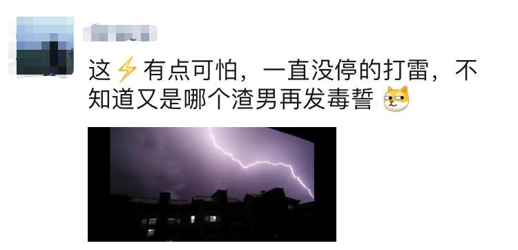 突发! 东莞昨晚狂风雷暴雨的4小时, 有人被大树压着, 有人被困, 有人……插图46
