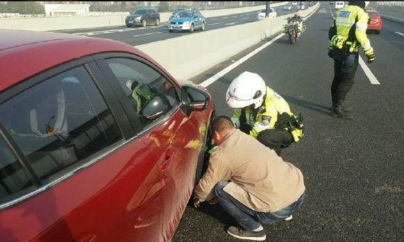 痛!24岁辅警被撞牺牲!肇事司机事发前做了一个动作…插图20