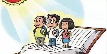 通知!东莞民办中小学招生不得组织面试…插图12