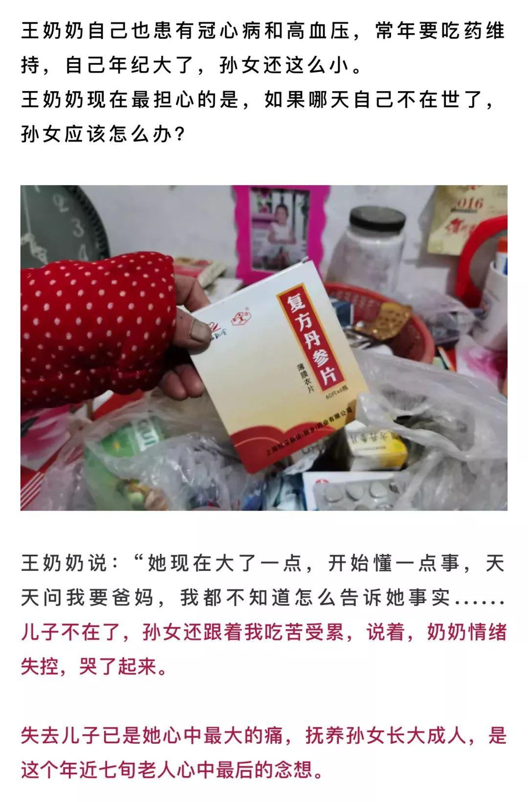 年关将近,紧急求助!陕西300万斤红富士苹果急盼销路,10斤仅29.9元,请大家帮忙转发助力,帮助乡亲们度过年关!插图24